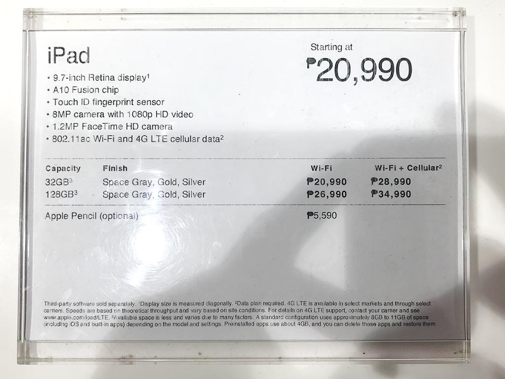 セブ島のiStoreの値段